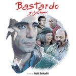 Bastardo au Festival International du Film de Palm Springs
