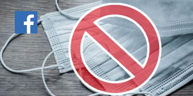 Facebook interdit temporairement les publicités pour les masques médicaux