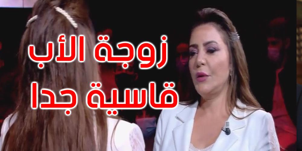 بالفيديو: بية الزردي تتأثر حد البكاء: مرت بابا كانت تضرب فيّ