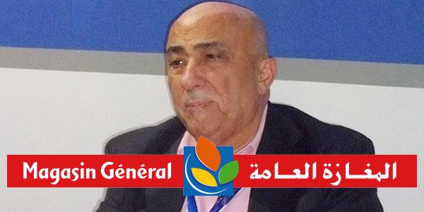 PGH céde la totalité de ses parts sociales dans Magasin Général au Groupe Bayahi