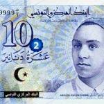 Pas de drapeau noir sur le nouveau billet de 10 dinars