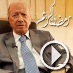 بالفيديو : الباجي قائد السّبسي يهنئ الشّعب التونسي بحلول شهر رمضان المعظّم