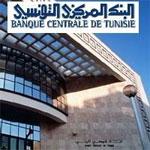 Tous les détails sur l'évolution de la conjoncture en Tunisie par la BCT