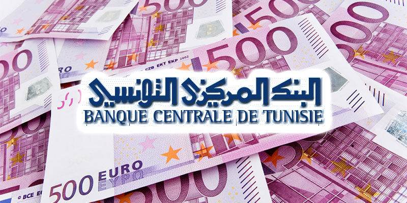 La Banque Centrale de Tunisie confirme le trafic de devises