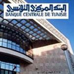 Ouverture des banques au public le samedi 19 mars de 9h à 12h