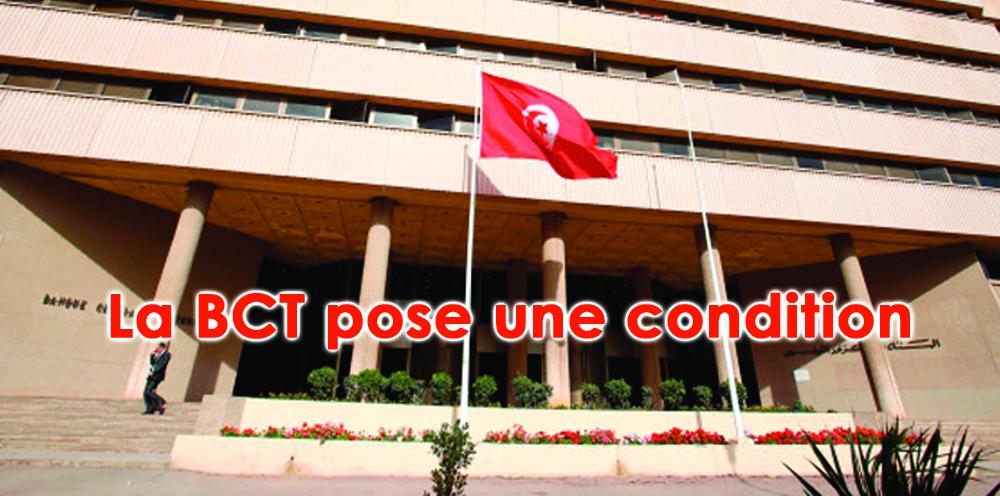 Loi de Finances : la BCT accepte de financer le budget mais à condition…
