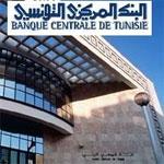 BCT : Etudes des mesures pour approfondir le marché des changes local
