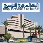 La BCT appelle à plus de vigilance et maintient inchangé le taux d'intérêt directeur