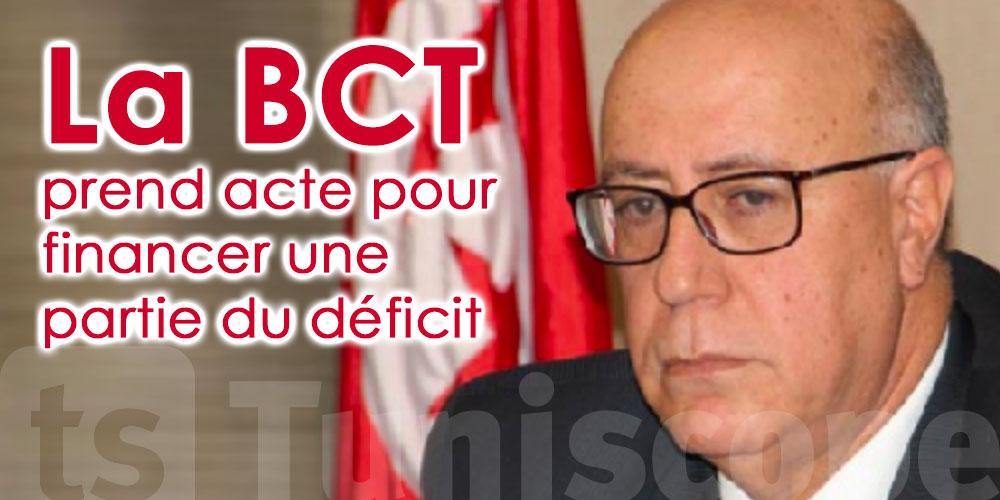 La BCT invite à éviter à l'avenir un nouveau dérapage budgétaire