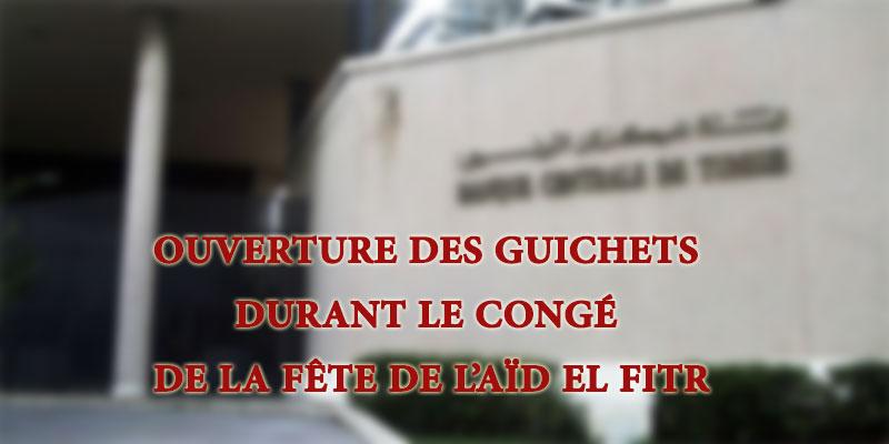 BCT : Ouverture des guichets durant le congé de la fête de l'Aïd El Fitr