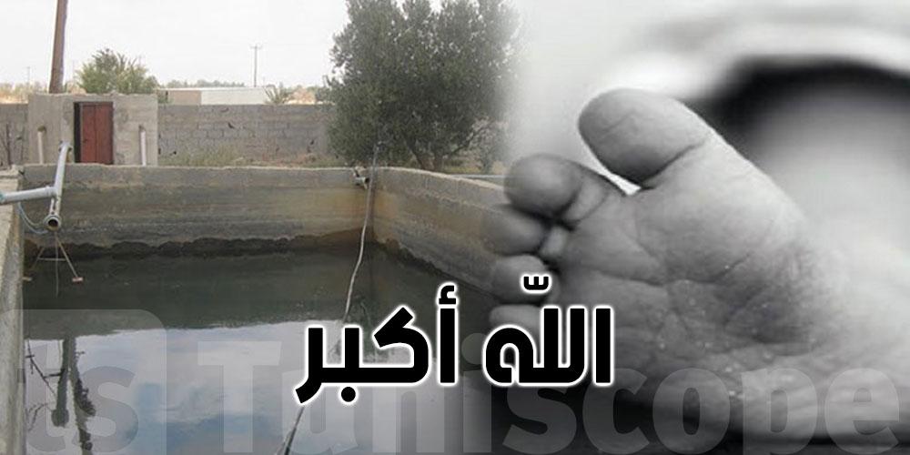 مؤسف في سيدي بوزيد..وفاة رضيعة غرقا في ''جابية''