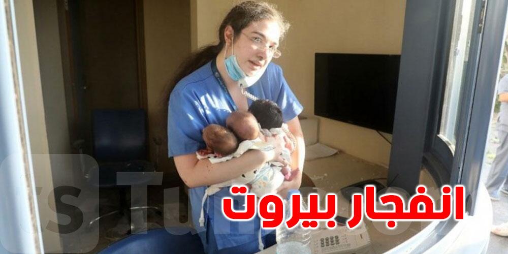 ''ممرضة بيروت الشجاعة'' تروي تفاصيل إنقاذها للأطفال الرضع