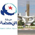 Résultats des élections : Ennahdha remporte 2 sièges à Béja