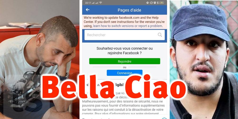 Facebook chante ''Bella Ciao'' pour Bendir man, Mekki et d'autres