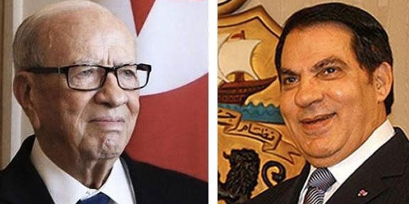 Les condoléances de Zine El Abidine Ben Ali au peuple tunisien