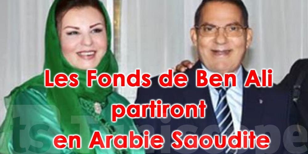 A l'échéance, Les fonds Ben Ali en Suisse seront restitués à Leila Trabelsi et sa famille