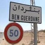 L'UTICA limoge son représentant à Ben Guerdane