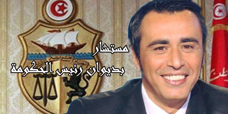 Jaouhar Ben M'barek, nommé conseiller à la présidence du gouvernement