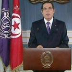 Ben Ali : Je vous ai compris, le discours complet