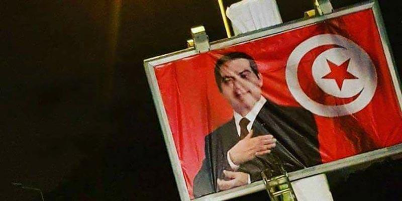 !حقيقة ظهور  ملصقات إشهارية لبن علي في منطقتي قرطاج و الكرم