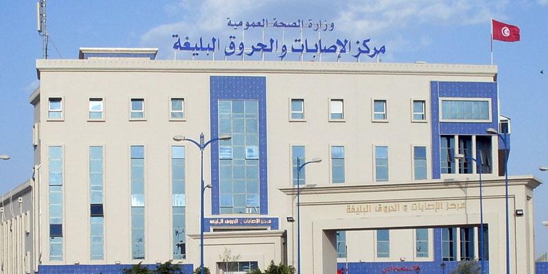 جريح آخر من ضحايا حادثة عمدون حالته حرجة