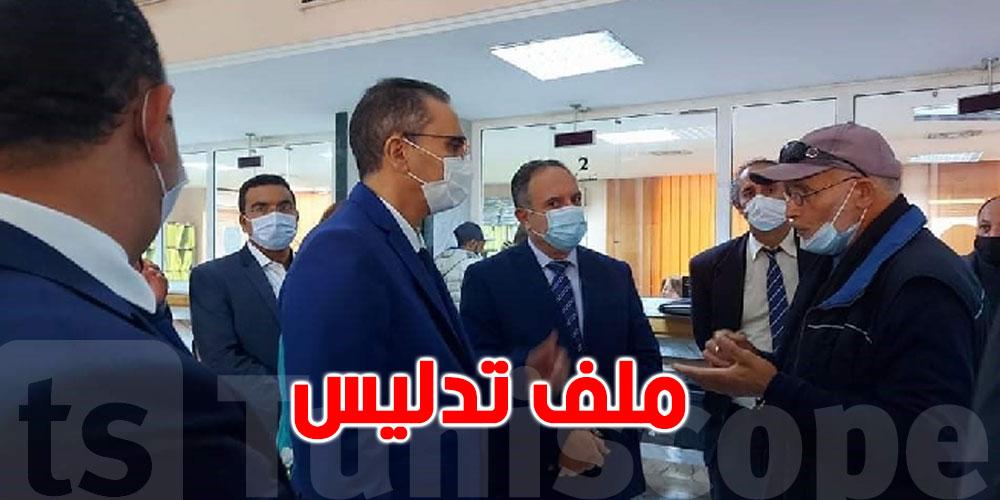 عاجل: إعفاء مدير الملكية العقارية ببن عروس من مهامه