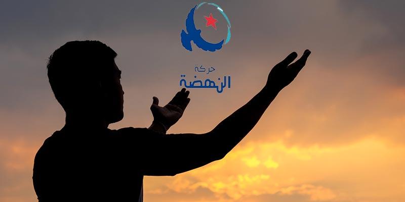 Qu'il y ait Ennahdha en Tunisie est une véritable bénédiction, déclare Meherzia Labidi
