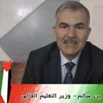 Moncef Ben Salem soutient l'opération de la grève de la faim pour la Palestine