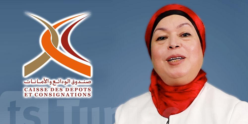 En vidéo : Dr Boutheina Ben Yaghlane présente la CDC