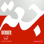 Photo du jour : BerBer 'Bent Cha3b', se met aux couleurs des élections présidentielles