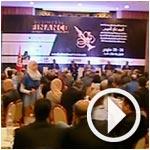 En vidéos : L'ensemble des discours d'ouverture du Business & Finances 2013