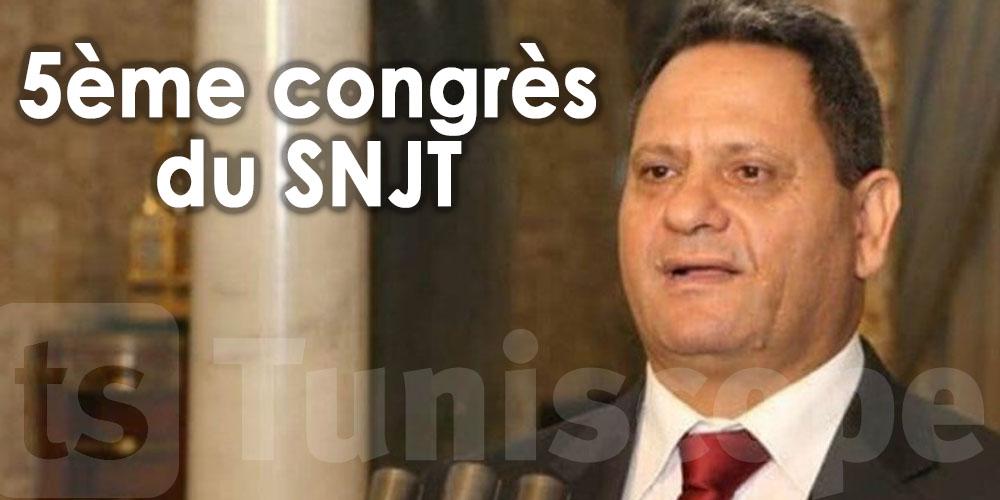 Le président du SNJT met en garde contre toute tentative d'assujettir les médias