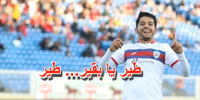 Saâd Bguir, élu meilleur joueur en Arabie saoudite