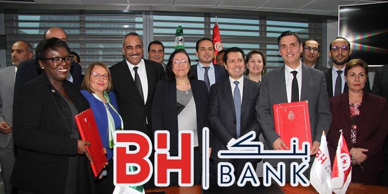 BH Bank obtient une nouvelle ligne de crédit de la BAD d'un montant de 100 millions d'euros