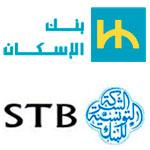 Fakhfakh : Le rapport d'audit de la BH et la STB sera prêt fin 2013