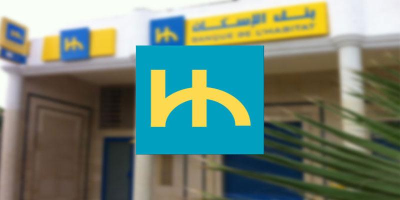 La Banque de l'Habitat devient BH Bank.