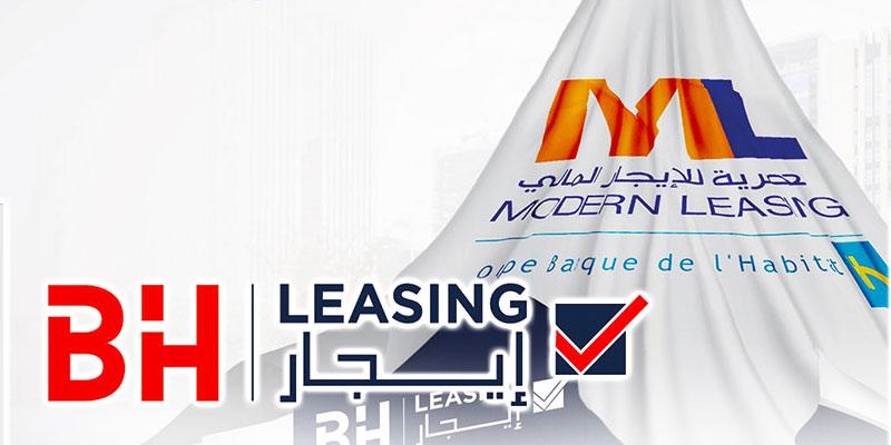 Najet Chabchoub nouvelle DG de BH Leasing