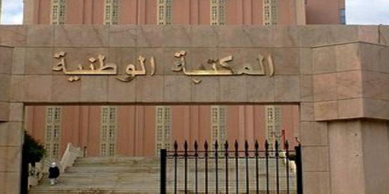 دار الكتب الوطنية التونسية تفوز بعضوية مجلس الإدارة للمركز العالمي للرقم الدولي الموحد للدوريات