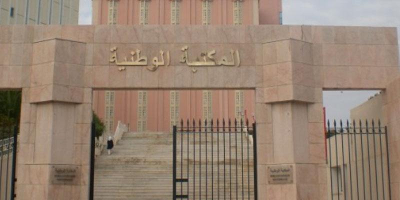 Don algérien de 310 copies dont 155 titres à la Bibliothèque Nationale de Tunisie