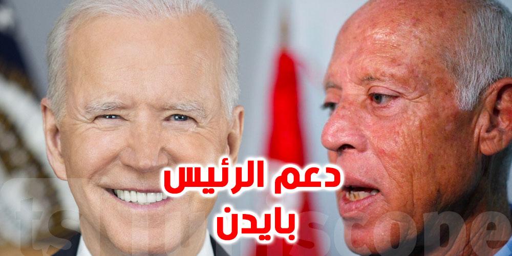 بيان حول مكالمة مستشار الأمن القومي جيك سوليفان مع الرئيس التونسي قيس سعيد
