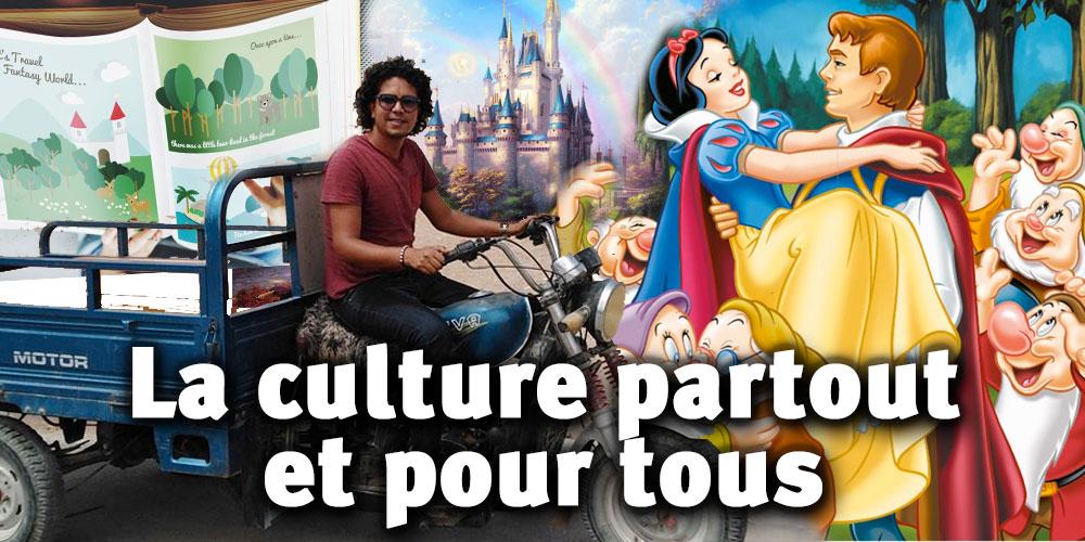 Bilel Aloui revient avec son tricycle ''pédagogique''