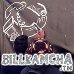 Lancement de la campagne d'affichage du portail billkamcha.tn pour la lutte citoyenne contre la corruption