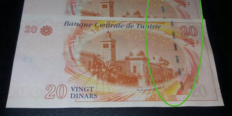 Pas de faux billets de 20 Dinars en circulation
