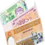 BCT : La validité des billets de 50,30 et 20 dinars est prorogée jusqu'au 31 Mars