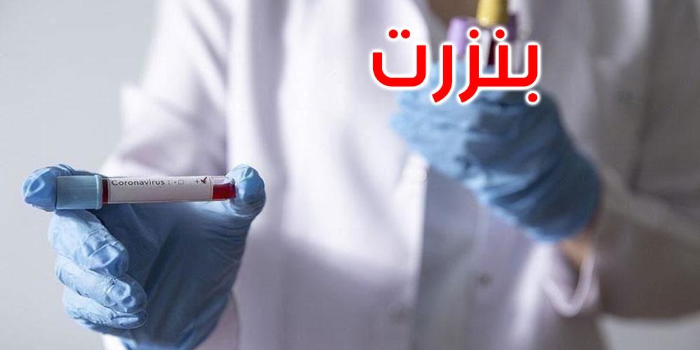 بنزرت: 5 إصابات جديدة بفيروس كورونا
