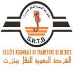 Bizerte : Grève à la société régionale de transport