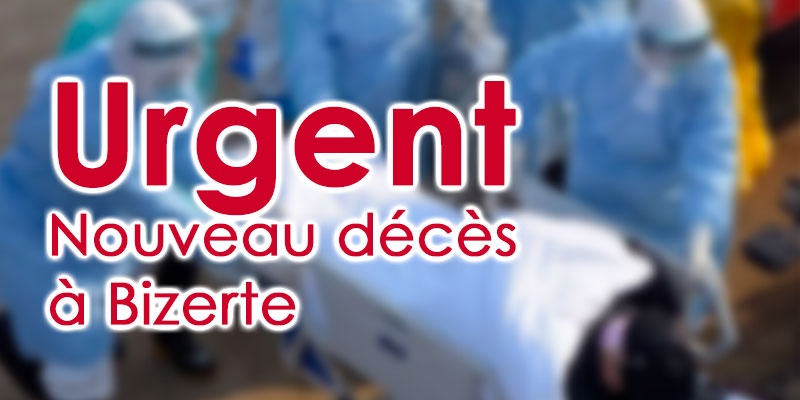 Urgent : Nouveau décès d'une femme à Bizerte