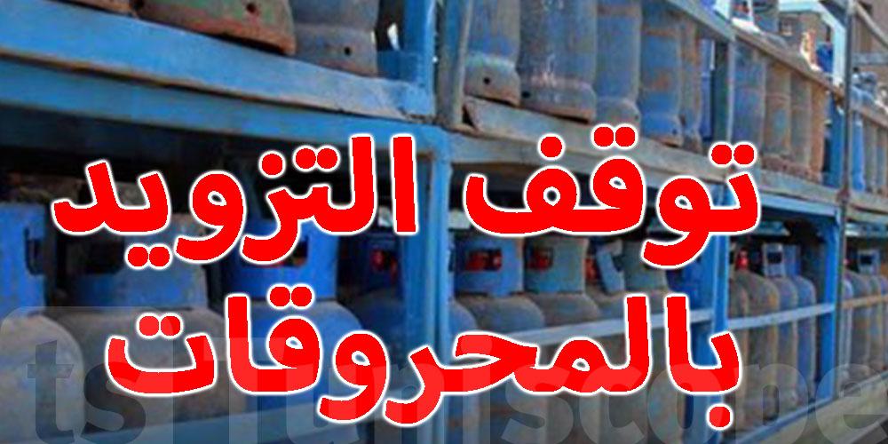 Bizerte : une voiture détruite par des sit-inneurs bloquant la route nationale n°7