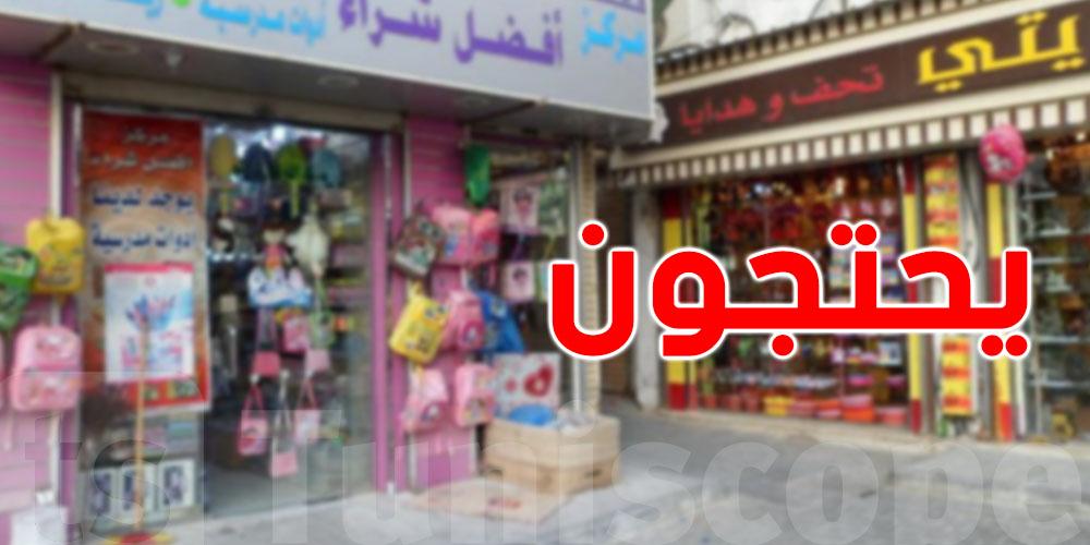 بنزرت: أصحاب محلّات الملابس يرفضون قرارات الحجر الشامل