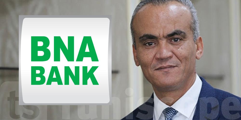 Mondher Lakhal nouveau DGA par intérim de la BNA